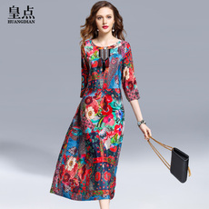 Women's dress Imperial point hdjysm6505 2017