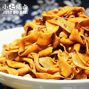 小七陈卤鸭肠香辣的零食重庆特产麻辣美食熟食小吃好吃的卤味包邮美食特产