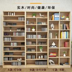 полка Bookcase твердой древесины шкаф компактного