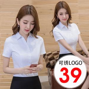 新款白色衬衫女夏短袖OL职业装工作服正装工装大码长袖职业衬衣女职业装