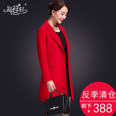 женское пальто OTHER SD168 2017