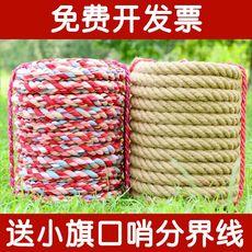 Перетягивание каната Tug/of/war rope 30 25