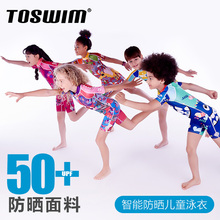 Children swimsuit toswim Tuo Sheng Lian boy, girl swimsuit, sun protection, lovely baby, big boy, goggles.