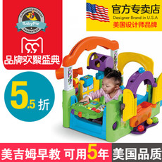 National children's toy Little tikes 632624m