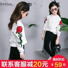 детский костюм Children's limitless fashion 2017