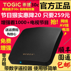 HDD-плеер Webox We30c 4k