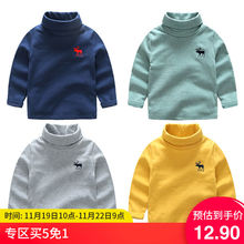 Boys' high neck bottoming shirt autumn and winter children's clothing children's baby 2 years old 3 solid color long sleeve T-shirt tx-7869