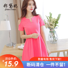 Caidaifei new Korean large short sleeve dress