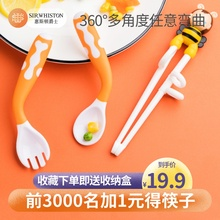 Baby learn to eat training spoon fork children's tableware set crooked chopsticks one year old baby elbow auxiliary food spoon