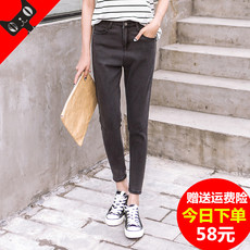 Jeans for women OTHER