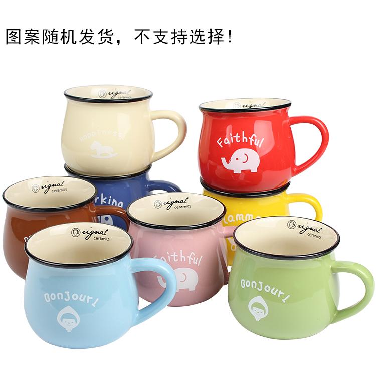 大号陶瓷杯子可爱容量|大号陶瓷杯子可爱品牌|大号陶瓷杯子可爱