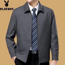 Куртка Playboy 1509