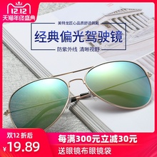 Sunglasses for men driving new night vision driver driving mirror fishing polarized day and night Sunglasses trend