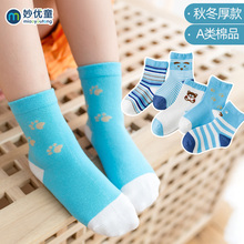 Children's socks pure cotton baby autumn and winter thick boys' winter middle tube socks girl's boy's baby's terry socks children's socks