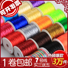 Rope line handcrafted weaving line, line 7 woven bracelet jewelry line DIY jewelry accessories material red rope