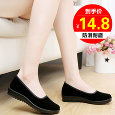туфли Old Beijing cloth shoes 101
