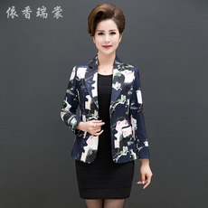 Одежда для дам According to Xiang