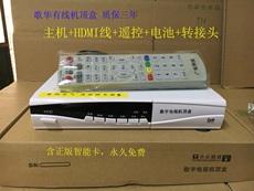 Цифровое ТВ Jzdc 4K