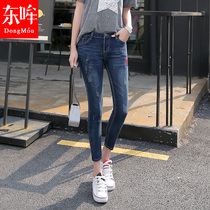 Summer high waist Dong Mouchun Korean version of the slim embroidered skinny jeans