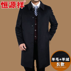 Men's coat Fazaya J960/Navy
