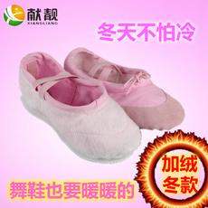 Обувь для гимнастики Xian Liang ld151108