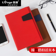 Langjie A5 loose leaf notebook Notepad creative diary, detachable business leaflet, Korean notebook stationery