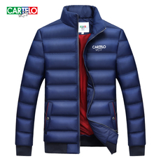 Jacket CARTELO k7kem2175 2017