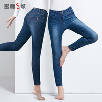 Spring and summer high waist slimming stretch fat mm feet pants