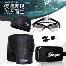 Swimming trunks men's embarrassing suit swimming equipment men's flat-angle swimming trunks large loose hot spring swimsuit
