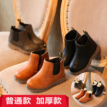 New kids' shoes in autumn and winter 2019 boys' and girls' short boots British leather boots single boots retro Martin boots in the big kids' fashion