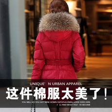 Women's insulated jacket OTHER 969 2016