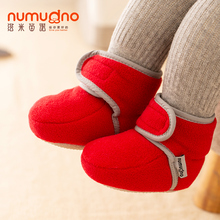 Baby cotton shoes 0-1 year old soft sole baby shoes for men and women 6-12 spring, autumn and winter neonatal footwear velvet