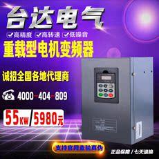 Инвертор Shenzhen Delta 55KW 380V