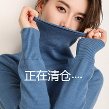Off season high neck pile neck mixed cashmere sweater