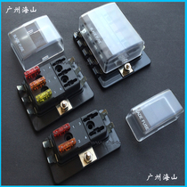 aring sup iquest aring middot aelig micro middot aring plusmn plusmn ccedil micro aring shy egrave frac brvbar ccedil uml eacute auml para eacute uml from the best taobao agent com motor vehicles off road lights refit fuse box fuse box 4 6 10 road multi