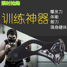 Защитная маска Neutral Training Mask