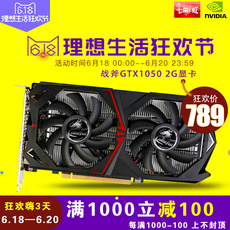 Видеокарта Colorful GTX1050 2G GTX950 GTX750ti