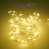 10 m USB wire LED lights flashing lights lamp light waterproof 12V star Christmas decoration