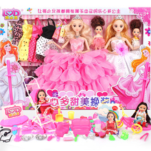 Dress up in imitation doll suit gift box princess dream mansion villa girl toy long tail babyibird