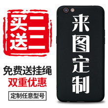 Customize any type of mobile phone shell to draw your own photo grinding, customize your glass, customize your personal picture, customize your model, customize your diy, make your own weird fashion girl