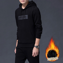 Men's Winter Hats and Fleeces Thickened Leisure Sportswear
