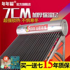 Водонагреватель на солнечных батареях 304 12cm
