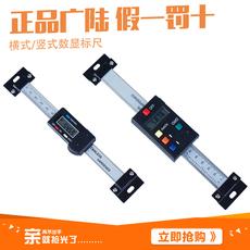Мерная линейка Guanglu 0-1000mm