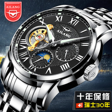Genuine 2018 new automatic mechanical watches Swiss tide men's watch waterproof men's watches hollowed out fashion special forces