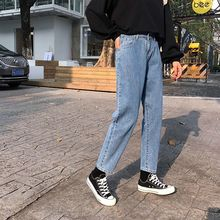 Korean spring new solid color straight pants
