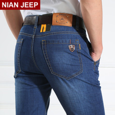 Jeans for men Nianjeep p9916 NIAN
