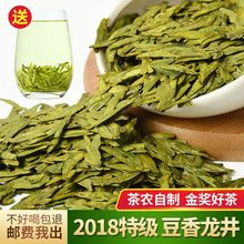 West Lake Longjing 2018 new tea special pre dawn buds green tea green tea cans before rain bulk tea 500g