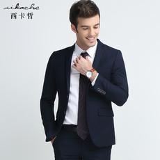 Business suit Xikazhe wears xkz16dtx231