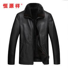 Одежда из кожи Fazaya 16q9968