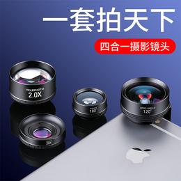 硕图?四合一手机镜头高清摄像头外置望远镜广角微距鱼眼三合一通用单反套装长焦远程6自拍摄影拍照神器苹果7p